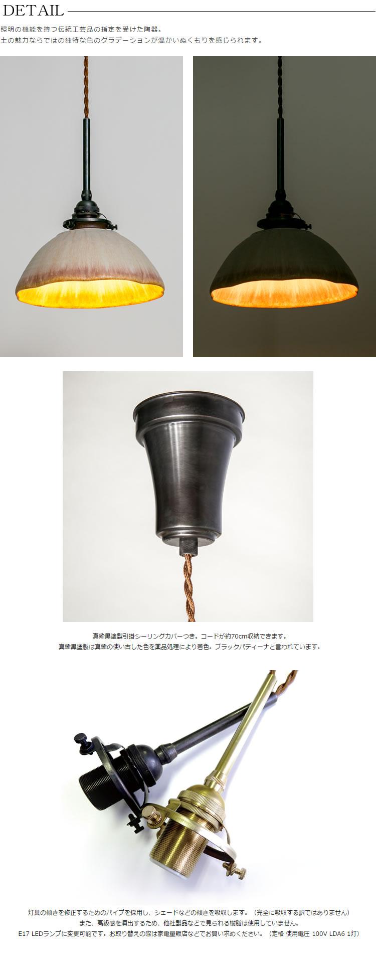 HASU(茶模様陶器・引掛・真鍮黒染)