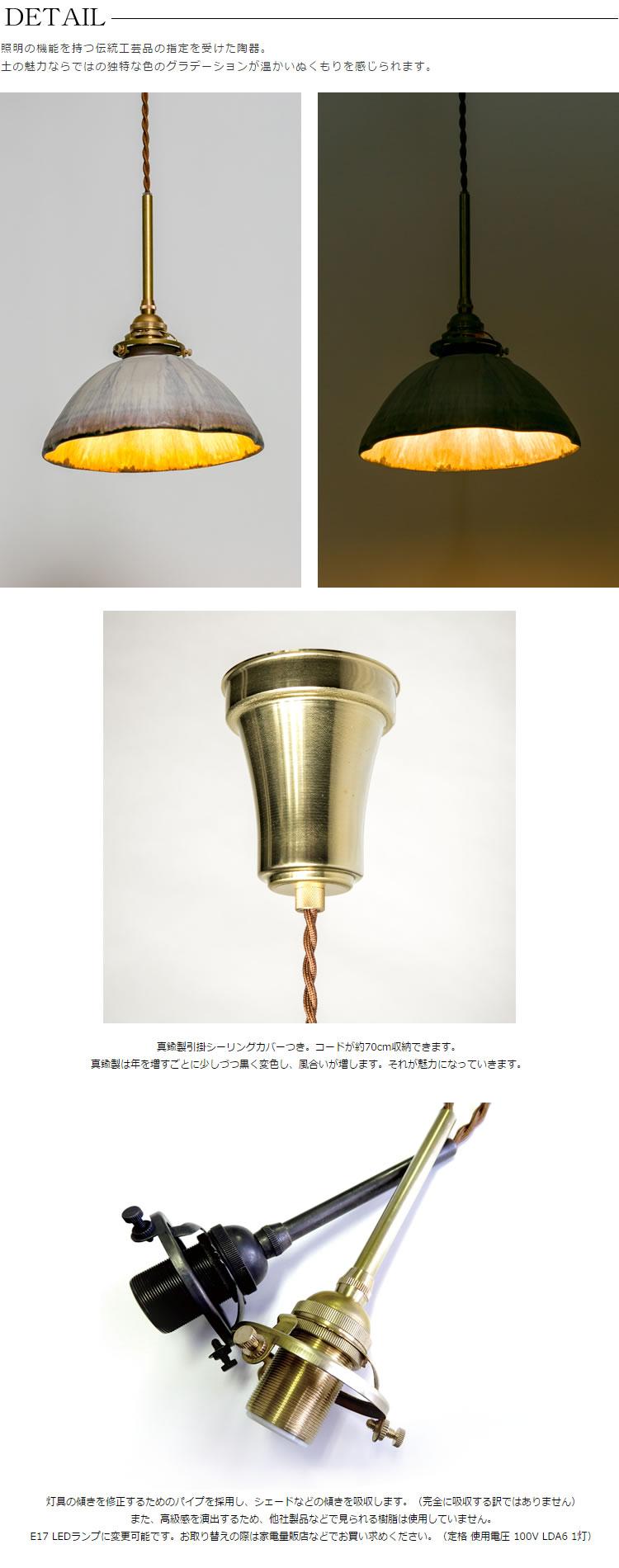 HASU(青模様陶器・引掛・真鍮)