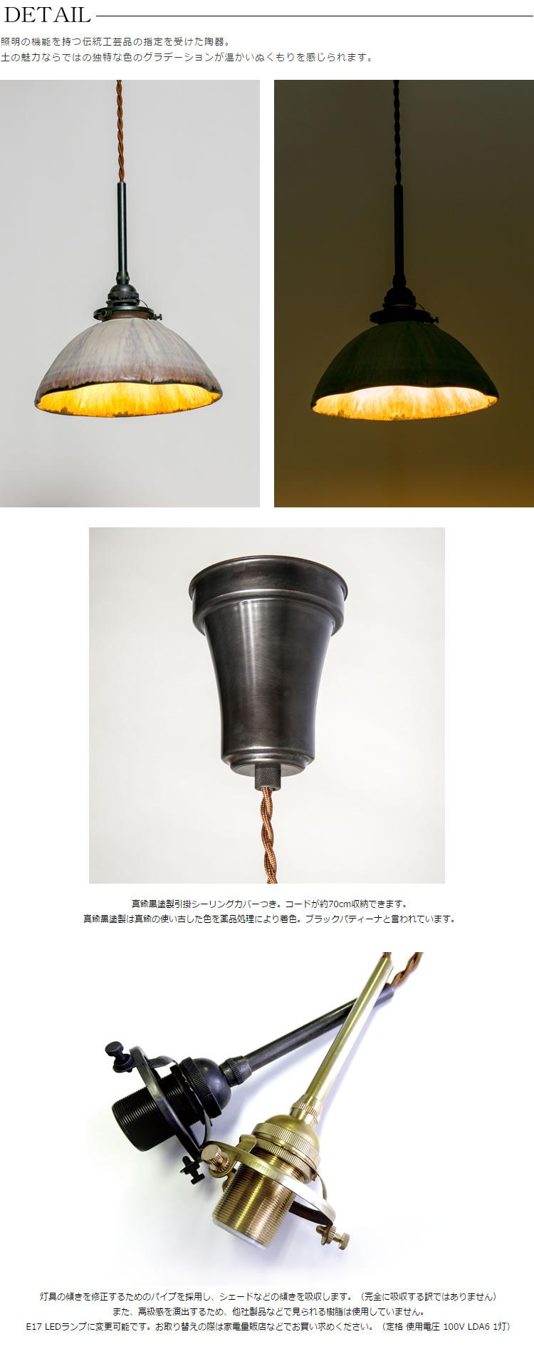 HASU(青模様陶器・引掛・真鍮黒染)
