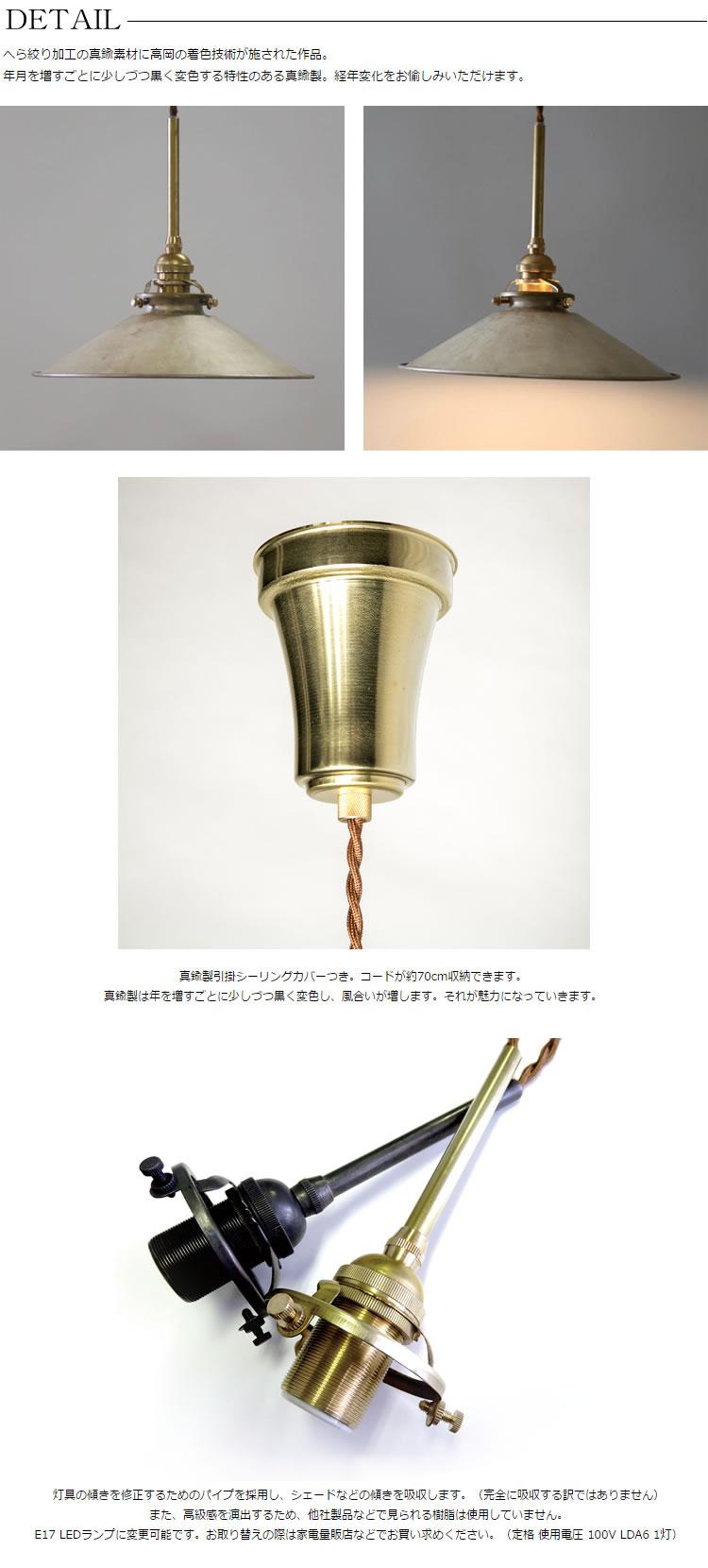 KASA~KIOKU~銀(斑紋純銀・引掛・真鍮)