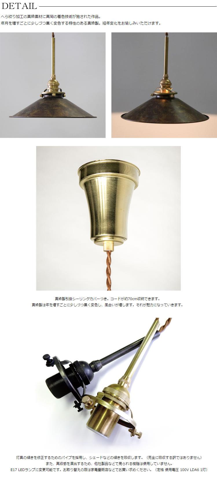 KASA~KIOKU~孔雀(斑紋孔雀色・引掛・真鍮)