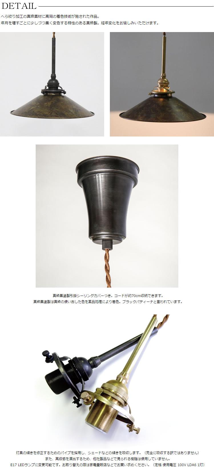 KASA~KIOKU~孔雀(斑紋孔雀色・引掛・真鍮黒染)