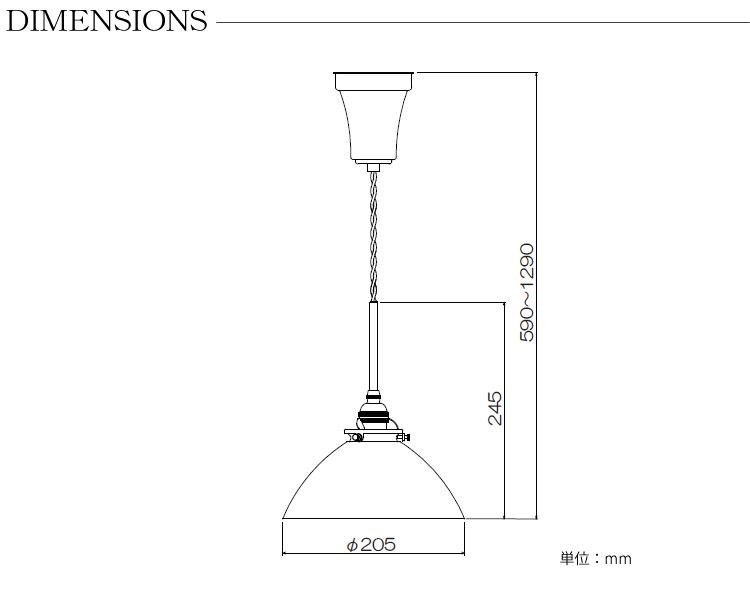 HASU(茶模様陶器・引掛・真鍮)