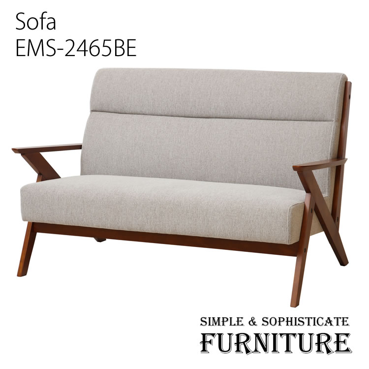 emo 2P sofa(rest)