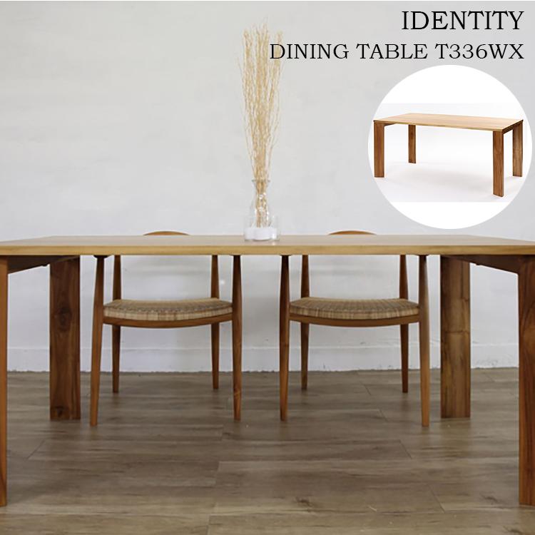 チーク無垢木製 ダイニングテーブル
