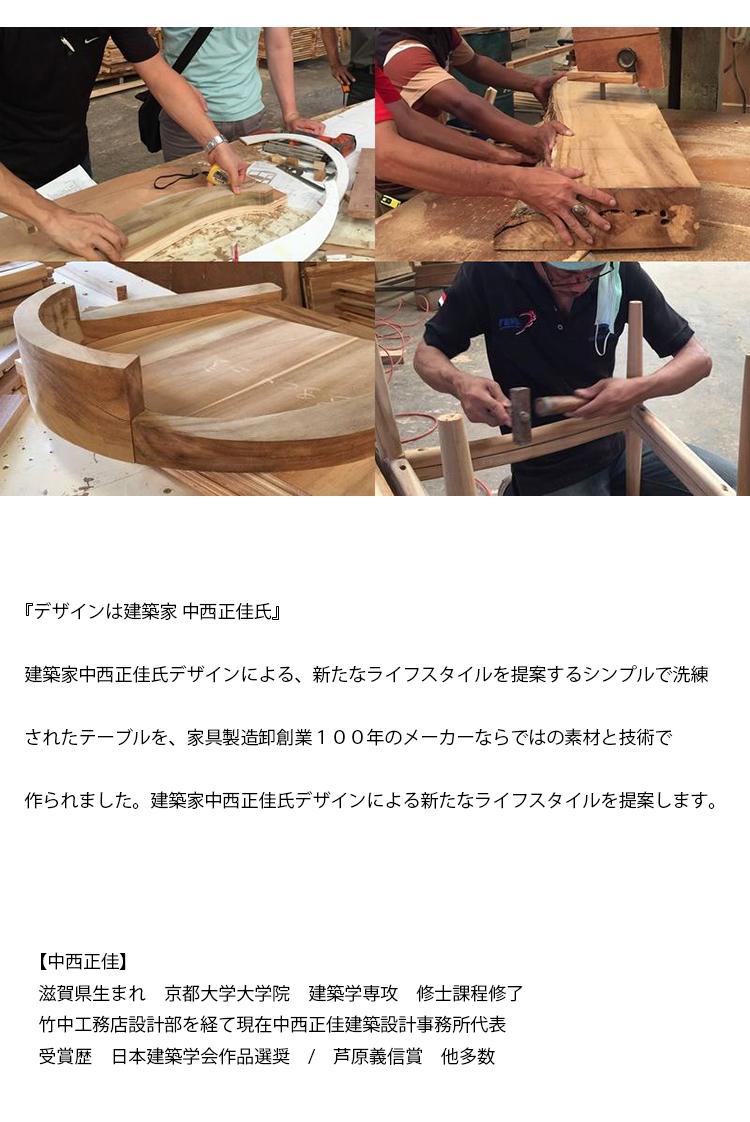 IDENTITY チーク無垢木製 ダイニングチェア
