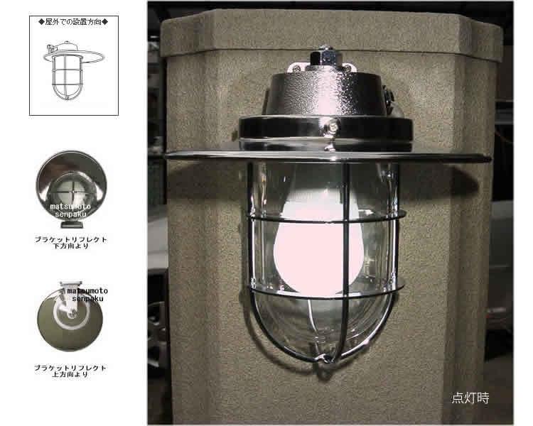 R2号ブラケットリフレクト (LEDランプ装着モデル)