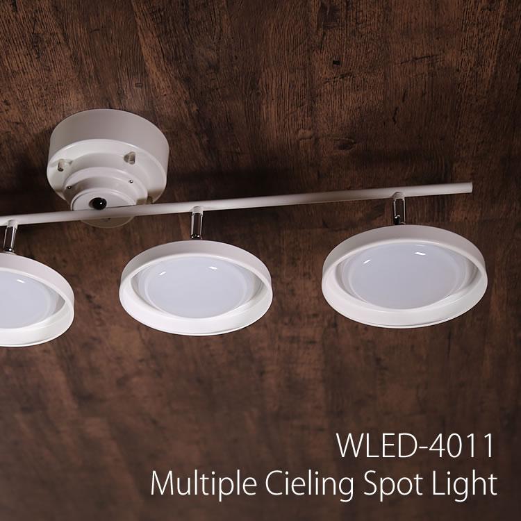 調光 調色 シーリングスポットライト 4灯 ホワイト