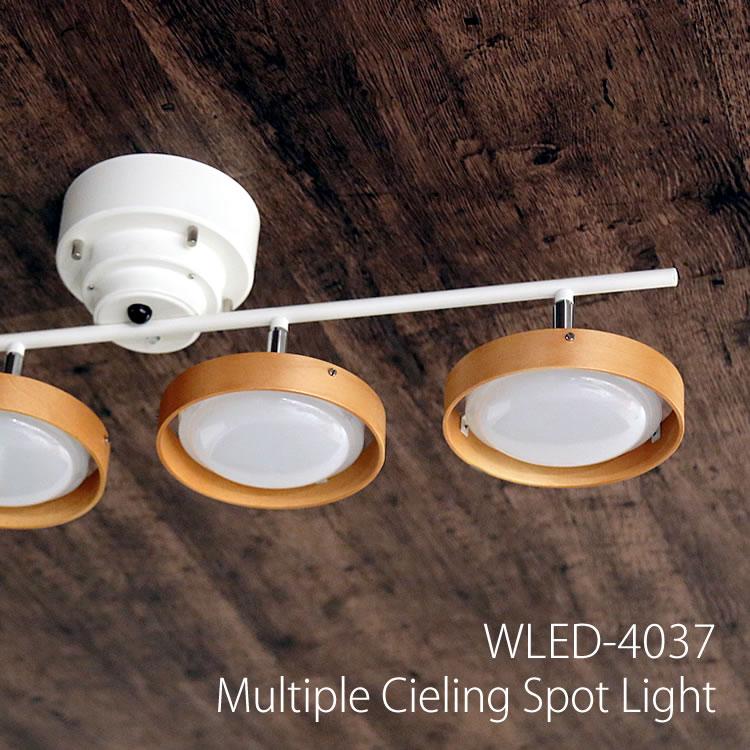 調光 調色 シーリングスポットライト 4灯 ナチュラル