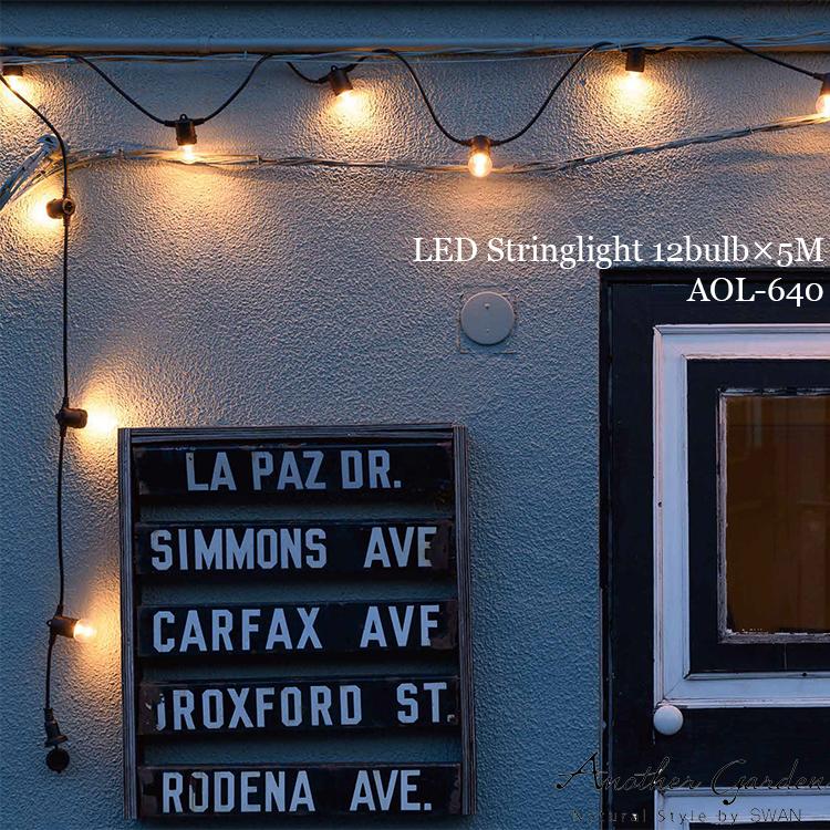 スワン電器 Another garden LED Stringlight 12bulb×5M