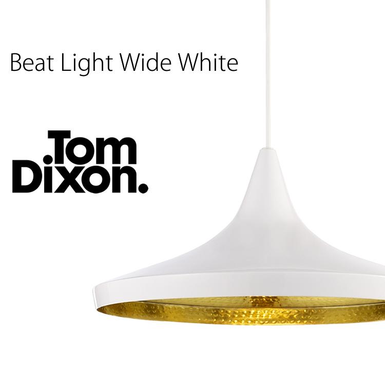 Beat Light Wide White