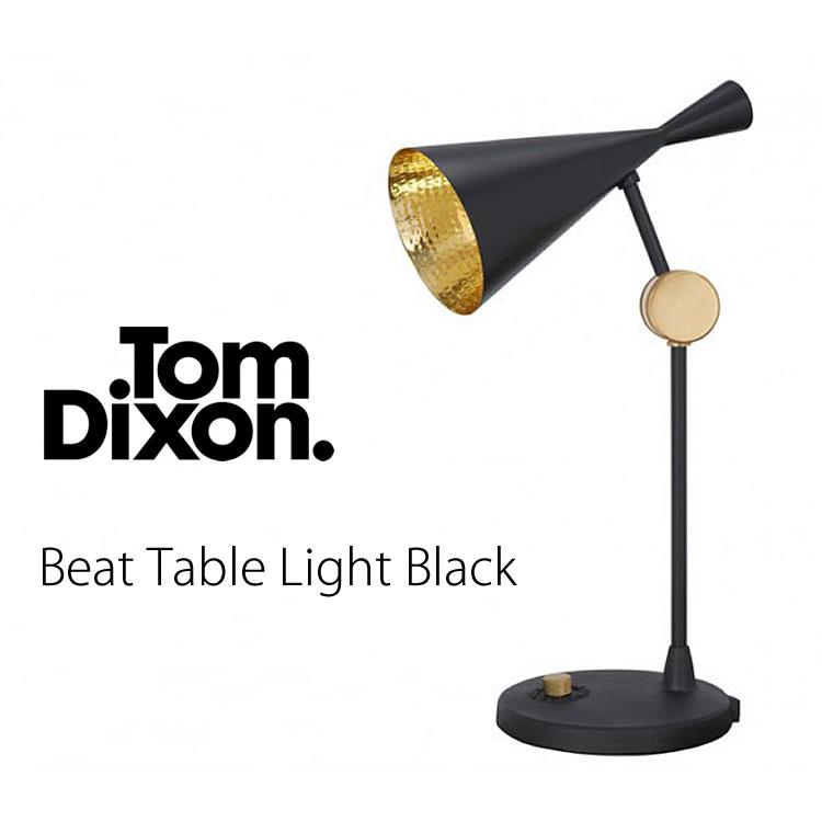 ビートテーブルライト ブラック width=