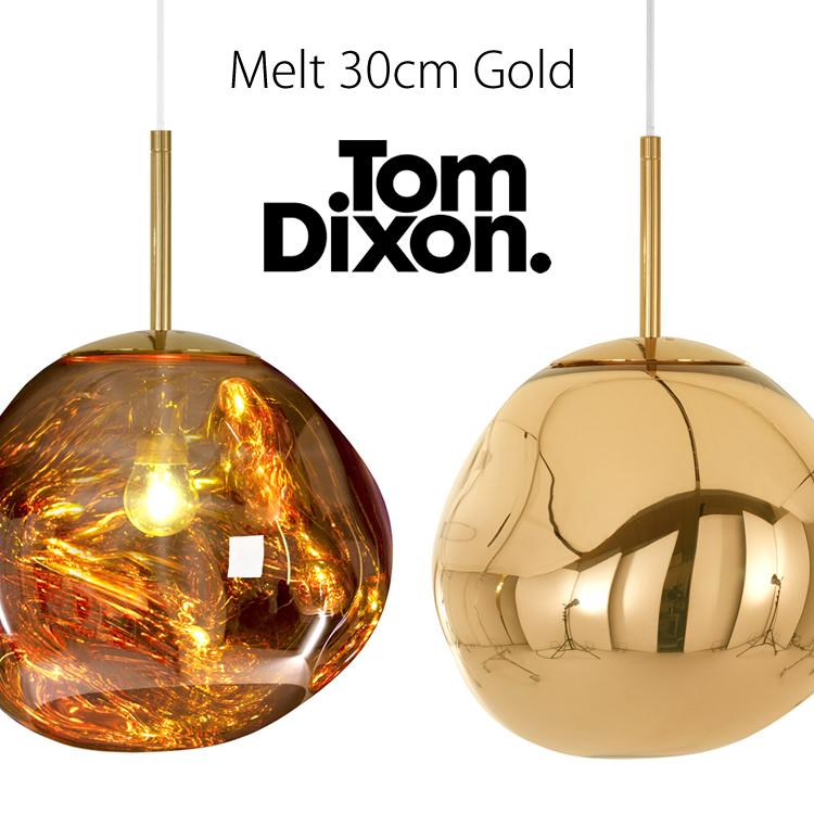 メルト30cm ゴールド