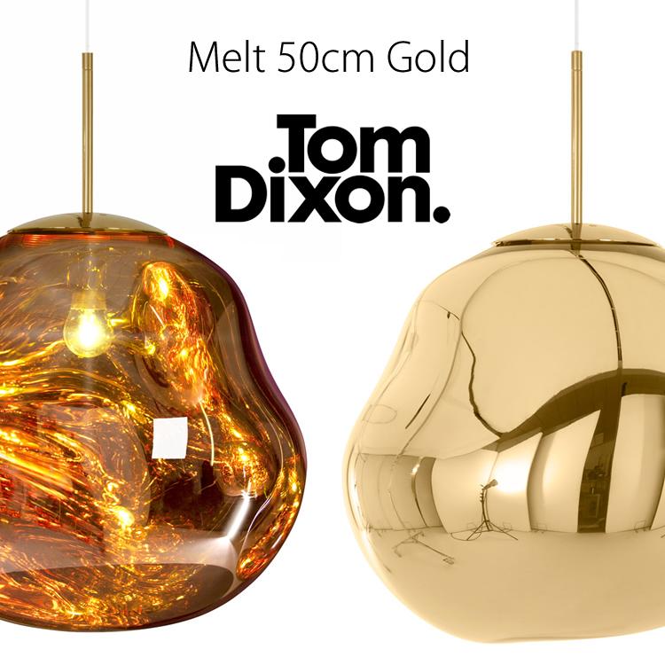 メルト50cm ゴールド