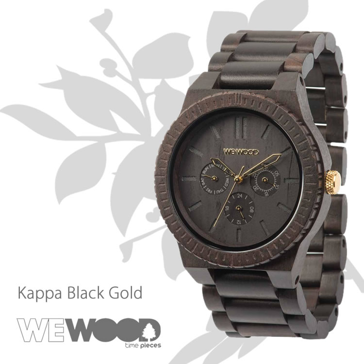 Kappa Black Gold