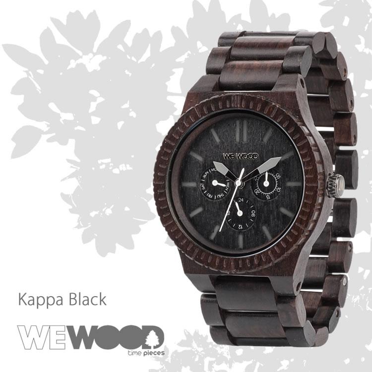 Kappa Black