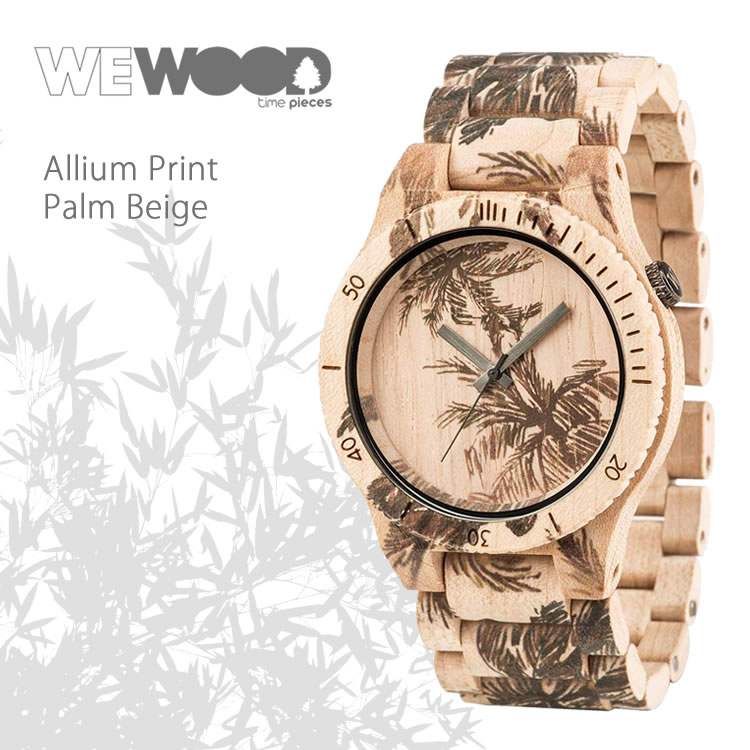 WEWOOD 9818113 ALLIUM PRINT PALM BEIGE