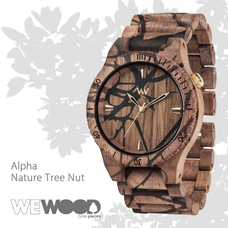 WEWOOD 9818103 ALPHA NATURE TREE NUT