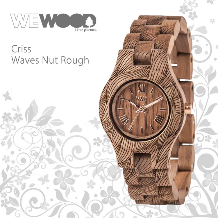 WEWOOD 9818106 CRISS WAVES NUT ROUGH
