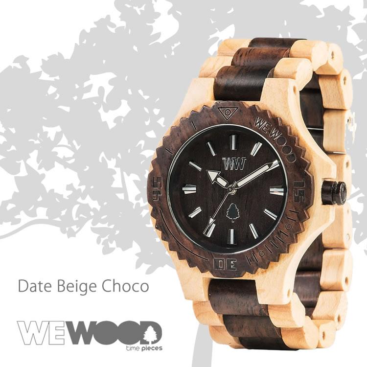 WEWOOD 9818117 DATE BEIGE CHOCO