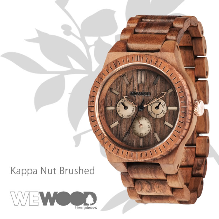 WEWOOD 9818121 KAPPA NUT BRUSHED