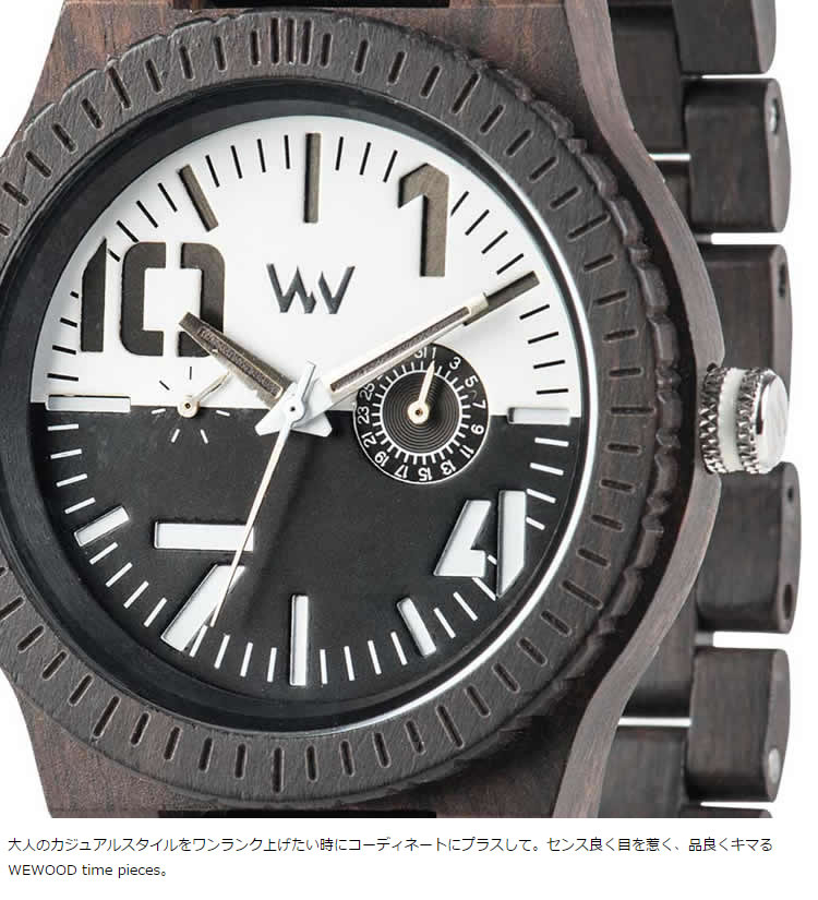 WEWOOD 9818123 OBLIVIO BLACK-WHITE