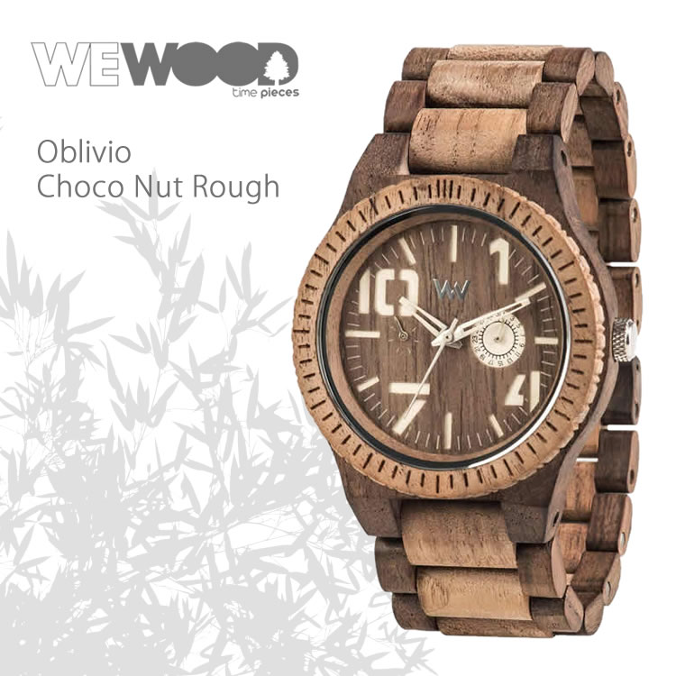 WEWOOD 9818124 OBLIVIO CHOCO NUT ROUGH