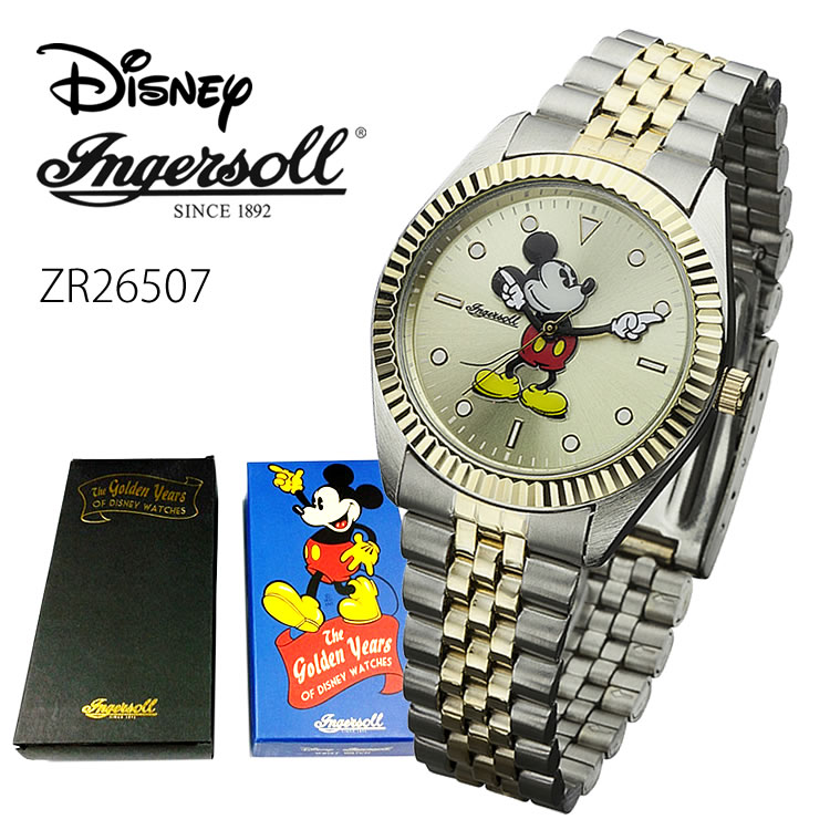 Ingersoll Disney Golden Year's Collection