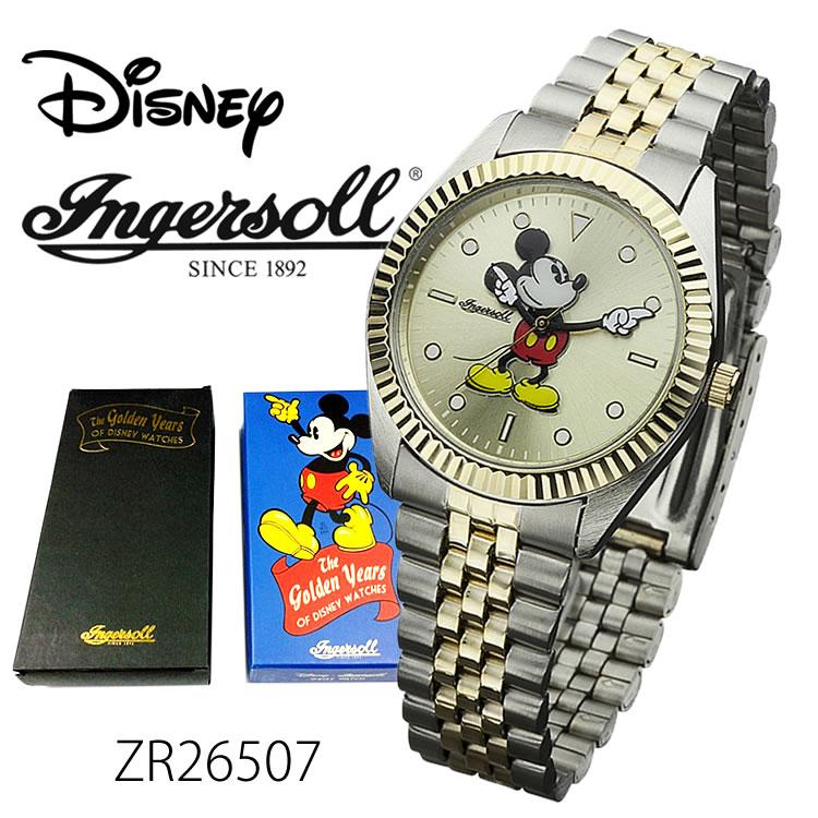Ingersoll Disney ZR26507