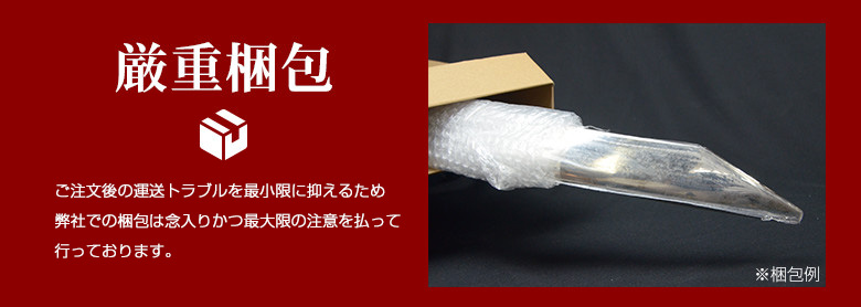C27SERENAフロントバンパー メッキ 強両面テープ