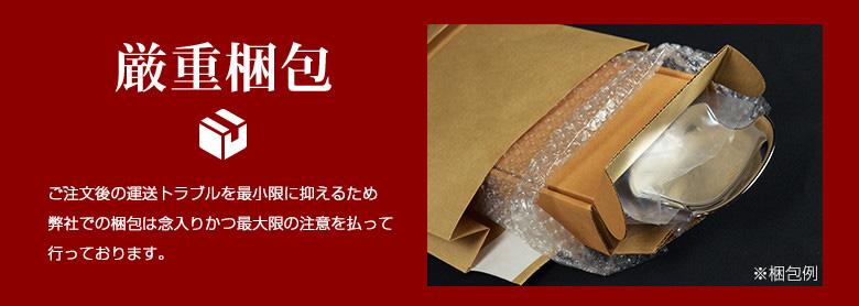厳重梱包・スリムサイドガーニッシュ C-HR ZYX10/NGX50専用 4P