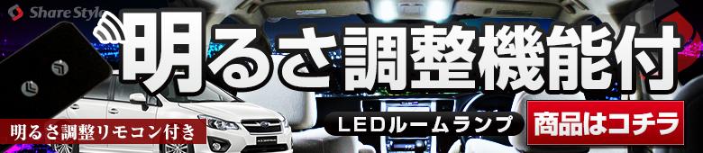 SUBARU インプレッサインプレッサ/スポーツ/G4 全純白3chip SMD採用
