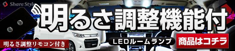 suzuki ワゴンR 全純白3chip SMD採用