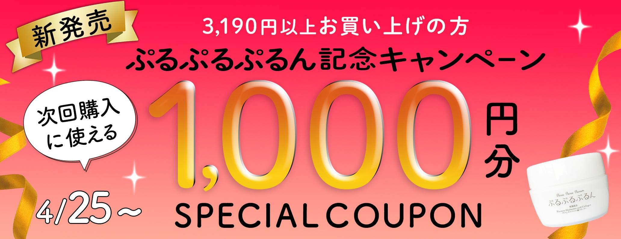 Shop top 1619084616