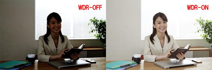 WDR 逆光