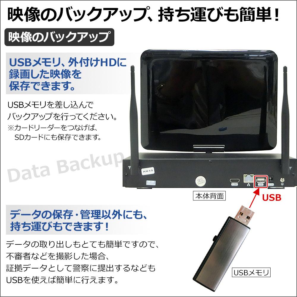 AHD 200万画素 フルハイビジョン ワイヤレス 赤外線 屋外用 4台セット