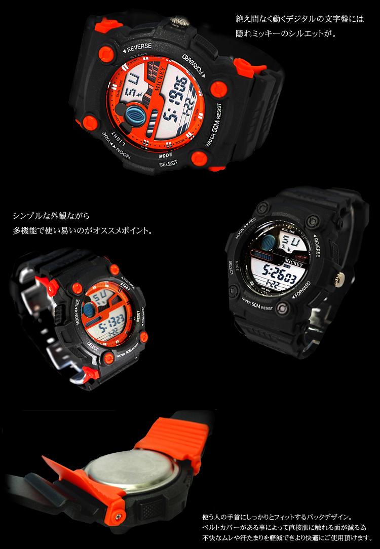 ディズニー 腕時計/ミッキー