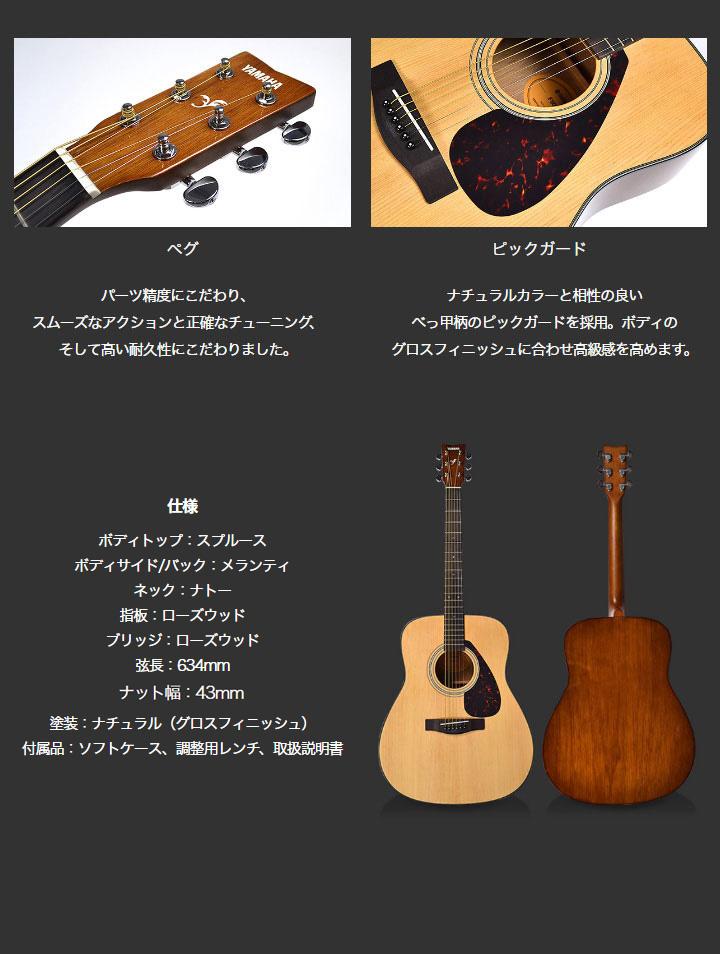 DETAILS /ペグ/ピックガード/仕様