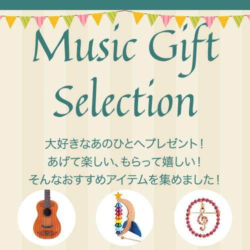 Music Gift Selection