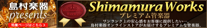 ShimamuraWorks