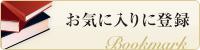新宿中村屋 楽天市場店をお気に入りに登録