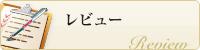 新宿中村屋 楽天市場店のレビューを見る