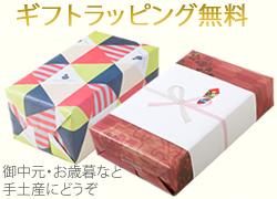 ロールズニューヨーク アイスケーキ カップケーキ デザート お菓子