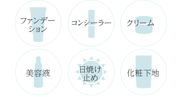 パーフェクトワン 薬用ホワイトニングBBクリーム