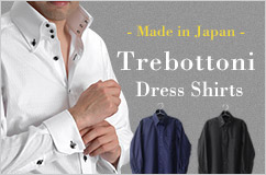 トレボットーニ・ドレスシャツ