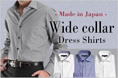 ワイドカラードレスシャツ
