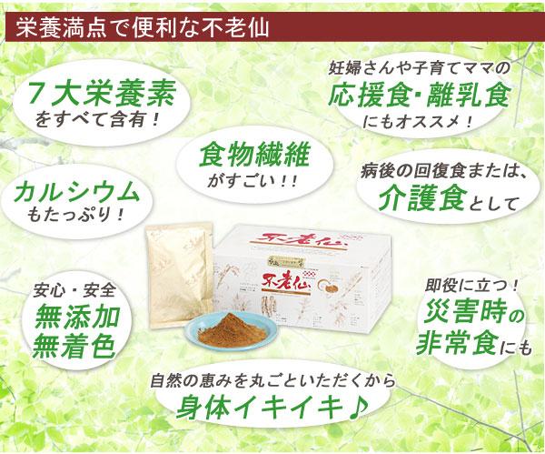 1袋に乳酸菌2500億個!体内での吸収率を考えた乳酸菌だから腸まで届く!!