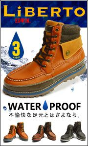 [LiBERTO-EDWIN-]防水機能に優れたお洒落なワークブーツ