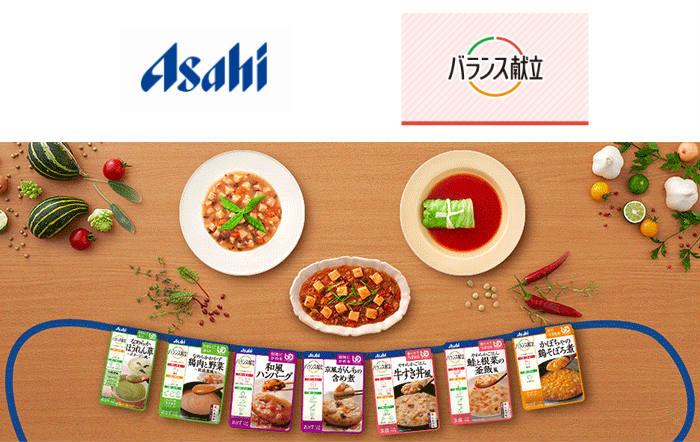 アサヒ食品