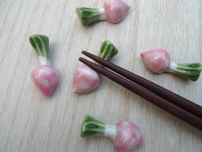 【京焼 清水焼】箸置き赤かぶら
